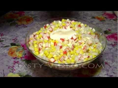 Крабовый салат (лучший рецепт салата с крабовыми палочками)