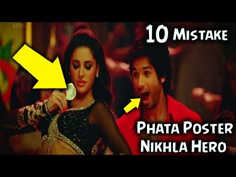 10 Mistakes Phata Poster Nikla Hero movie | Movie Mistakes