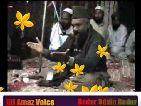 Mera Pyamber Azeem Tar