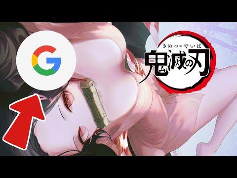 Google翻譯唱鬼滅OP紅蓮華