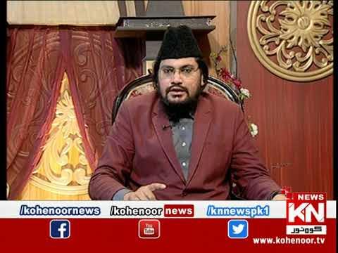 Istakhara 10 April 2020 | Kohenoor News Pakistan