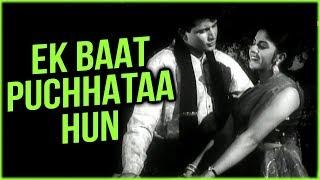 Ek Baat Puchhataa Hun Full Video Song | Banarsi Thug Movie Songs | Mukesh | Usha Mangeshkar