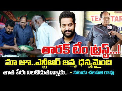 Tarak Team Trust Charity Event