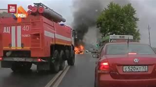 Видео  в Тюмени после ДТП взорвался автомобиль