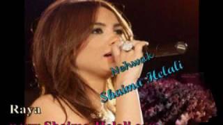 تحميل اغاني جديد شيماء هلالي _ أنا نهواك MP3