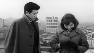 삼등과장(三等課長)(1961) / A Petty Middle Manager ( Samdeung Gwajang )