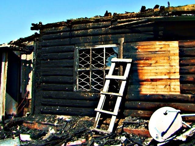 Целая семья чуть не погибла в огне!