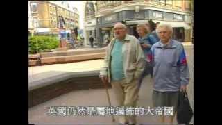 鏗鏘集 - 九七倒數IV - 如夢初醒(1996)