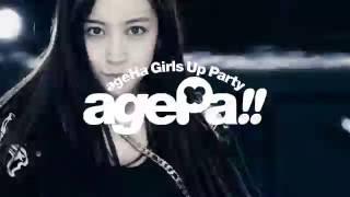 201671 Fri agePa feat