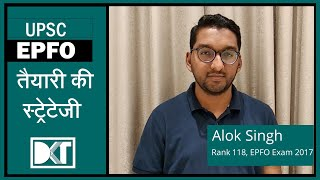 UPSC EPFO Exam | Strategy to Crack EPFO Exam in First Attempt | By Alok Singh, Rank 118 EPFO Exam - Download this Video in MP3, M4A, WEBM, MP4, 3GP
