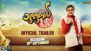 Gujjubhai the Great Trailer