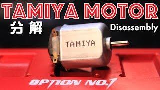 【mini4wd】対雑電波のタミヤモーターを分解してみたら・・・/After Disassembling The Tamiya Motor Of The Radio Wave【ミニ四駆】