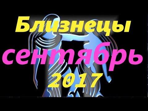 Любовный гороскоп на 2018 год от ирины звягиной