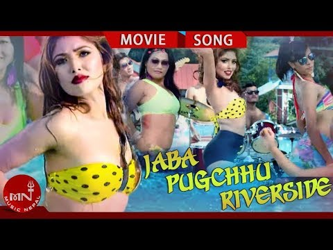 JABA PUGCHHU RIVERSIDE | PREM GEET |  New Nepali Movie Song | Pradeep Khadka & Pooja Sharma |