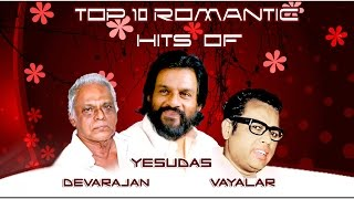 Top 10 Romantic Hits of Vayalar - Devarajan - Yesudas   Malayalam Movie Audio Jukebox