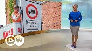 Запрет дизеля в Германии: как Гамбург шокировал водителей - DW Новости (23.05.2018)