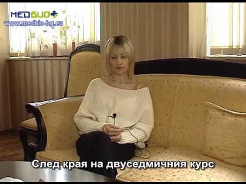 Санаториуми за диабетици в региона Воронеж