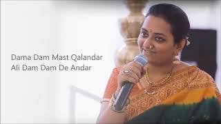 Dama Dam Mast Qalandar - Sing Along With Lyrics   - YouTube