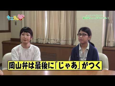 2016年5月放送分