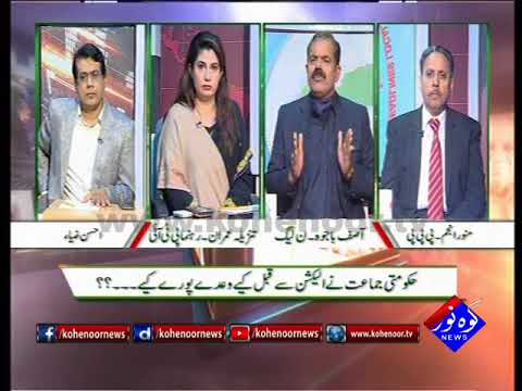 Pakistan Ki Awaaz 04 12 2017
