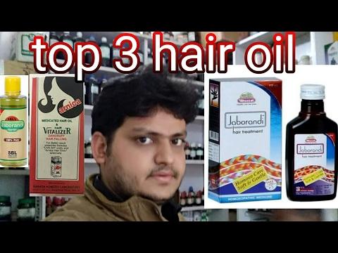 Video Top 3 homeopathic hair oil for treatment of hair fall,dandruff?explain!