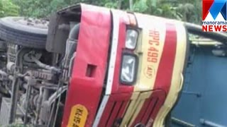 ksrtc bus accident today - मुफ्त ऑनलाइन