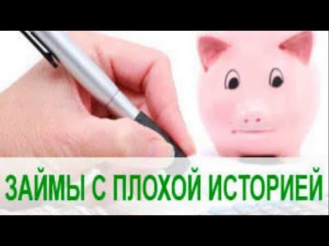 Девон кредит обмен валюты