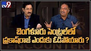 Why did Prakash Raj lose in Bangalore Central? - TV9