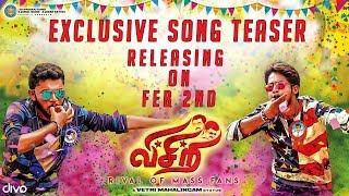 Visiri - Exclusive Song Teaser | Feb 2nd 2018 Release | Ram Saravana, Raaj Suriya | Vetri Mahalingam