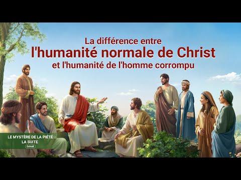 La diff rence entre l humanit normale de christ et l humanit de l homme corrompu trouver l - Difference entre extracteur et centrifugeuse ...