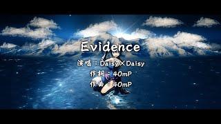 【中日字幕】FAIRY TAIL OP 7 「Evidence」Daisy×Daisy