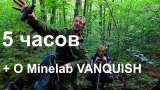 minelab vanquish - Thủ thuật máy tính - Chia sẽ kinh nghiệm sử dụng