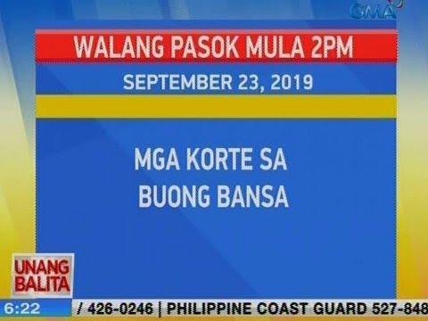 [GMA]  UB: Mga korte sa buong bansa, walang pasok mula 2pm ngayong Lunes