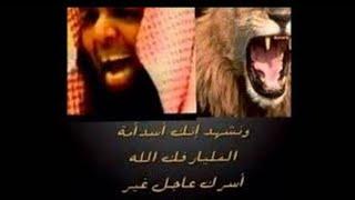 تحميل اغاني اقوى محاضرة خالد الراشد MP3