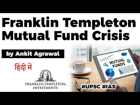 Franklin Templeton Mutual Fund Crisis, How it will impact debt investors? Current Affairs 2020