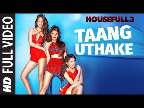 Housefull 3 (2016)