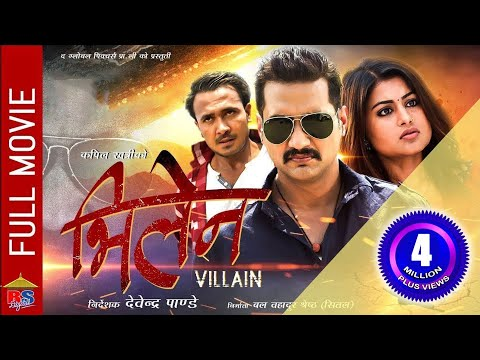 VILLAIN | New Nepali Full Movie 2019/2076 | Nikhil Upreti, Shilpa Pokharel