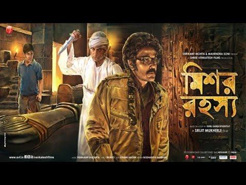 Kakababu O Santu - Mishawr Rawhoshyo - মিশর রহস্য 2013 Bengali Movie | Prosenjit Chatterjee | Srijit