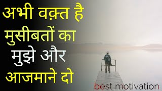 Life Quotes Hindi status video , Motivational Lines Video , positive Thought , whatsapp status