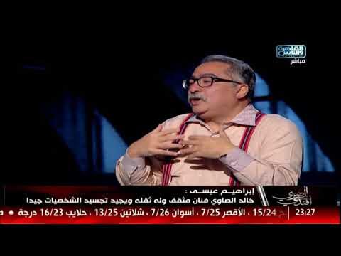 إبراهيم عيسى: طموحي تحويل قصة لأحمد خالد توفيق إلى فيلم سينمائي