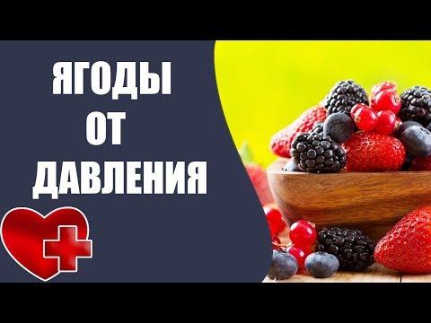 Монастырский чай от гипертонии из белоруссии купить в москве