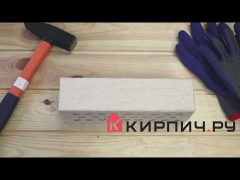 Кирпич облицовочный керамический Terca (Wienerberger) KUURA риф 250х85х65  – 4