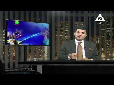 19-08-2018 اقتصاد 3 ثانوي مراجعة الدور الثاني أ محمد عفيفي