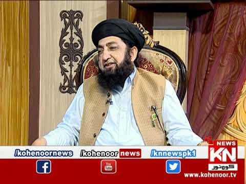 Istakhara 20 August 2020 | Kohenoor News Pakistan