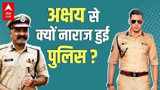 Akshay Kumar की Sooryavanshi की तस्वीर देख क्यों नाराज़ हुई असली पुलिस?