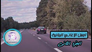 منوعات اغاني لبنانية قديمة / لبنانيات الصباح تحميل MP3