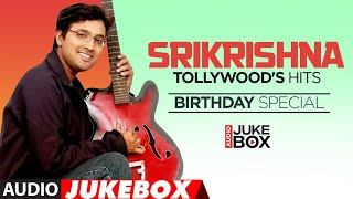Srikrishna Tollywood's Hits Audio Jukebox | Birthday Special | Singer Srikrishna Telugu Hit Songs