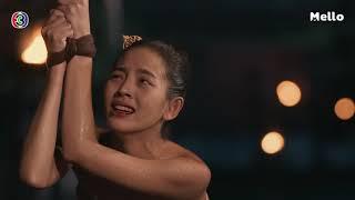 ไม่ได้แย่ง...แต่เอ็งไปนอนกับลูกข้ามันคืออะไร? l เพลิงพรางเทียน EP.6 | Mello Thailand