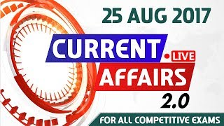 Current Affairs Live 2.0 | 25 AUG 2017 | करंट अफेयर्स लाइव 2.0 | All Competitive Exams