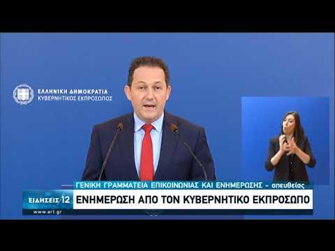 Πέτσας: Βρισκόμαστε μπροστά στην αποκάλυψη ενός αδίστακτου παρακράτους | 22/06/2020 | ΕΡΤ